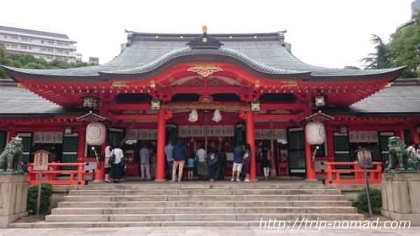 神戸『生田神社』
