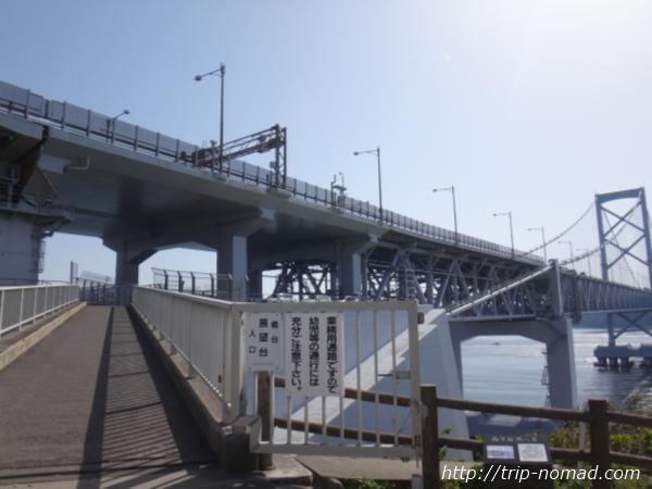 「道の駅うずしお」から『明石海峡大橋』まで行くまでの道画像