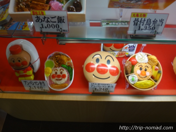 高松駅『アンパンマン弁当』2種類画像