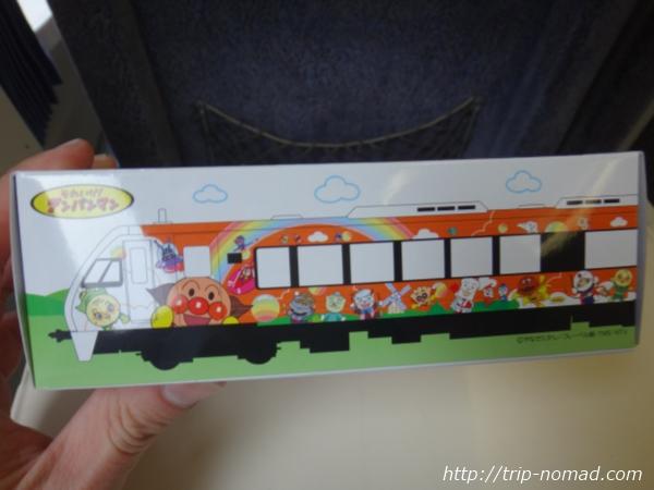 高松駅『アンパンマン弁当』箱の横のイラスト画像