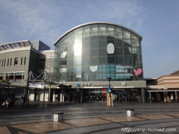 高松駅『アンパンマン』自動販売機画像
