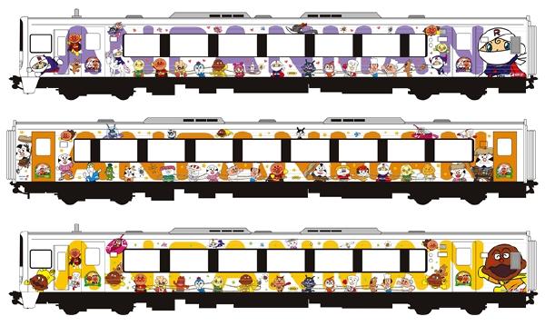 予讃線『宇和海アンパンマン列車』「ロールパンナ号」「おむすびまん号」「カレーパンマン号」車体ペイント画像
