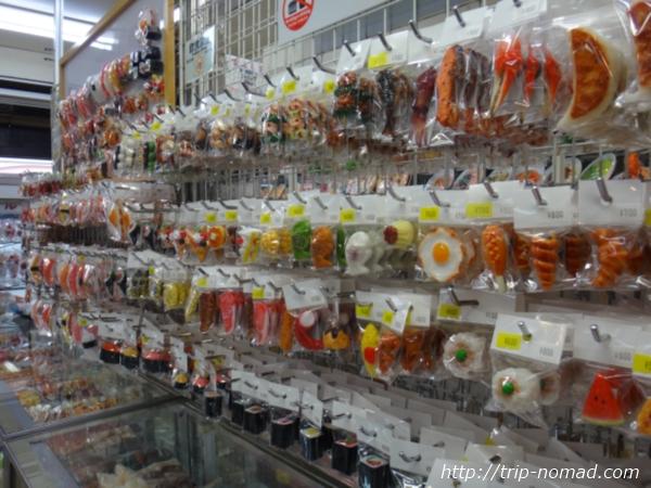東京浅草「合羽橋道具街」食品サンプル屋『東京美研』食品サンプルキーホルダー画像