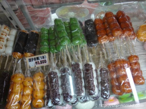 東京浅草「合羽橋道具街」食品サンプル屋『東京美研』団子食品サンプル画像