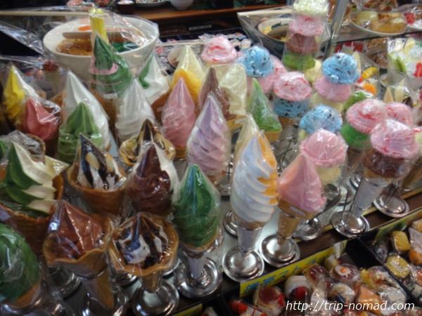 東京浅草「合羽橋道具街」食品サンプル屋『まいづる』アイスクリーム食品サンプル画像