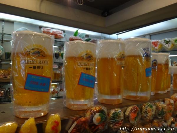 東京浅草「合羽橋道具街」食品サンプル屋『まいづる』生ビール食品サンプル画像