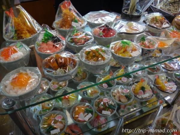 東京浅草「合羽橋道具街」食品サンプル屋『まいづる』丼もの食品サンプル画像