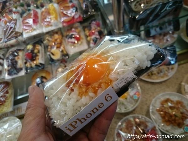 東京浅草「合羽橋道具街」食品サンプル屋『まいづる』食品サンプルスマホケース(納豆ごはん)画像