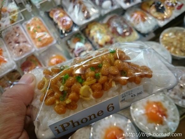 東京浅草「合羽橋道具街」食品サンプル屋『まいづる』食品サンプルスマホケース(カレーライス)画像