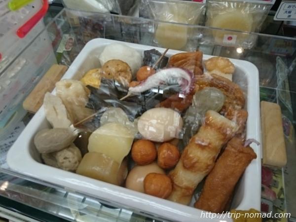 東京浅草「合羽橋道具街」食品サンプル屋『佐藤サンプル』おでんサンプル画像