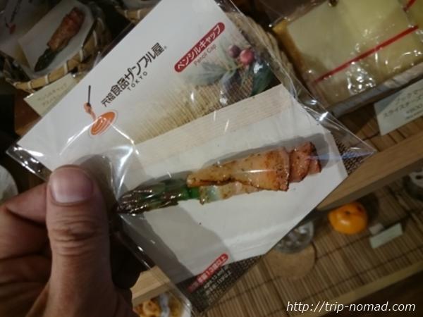 東京浅草「合羽橋道具街」食品サンプル屋『元祖食品サンプル屋 』アスパラベーコンのペンキャップ画像