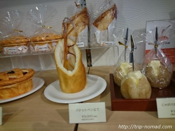 東京浅草「合羽橋道具街」食品サンプル屋『元祖食品サンプル屋 』バゲットのペン立て画像
