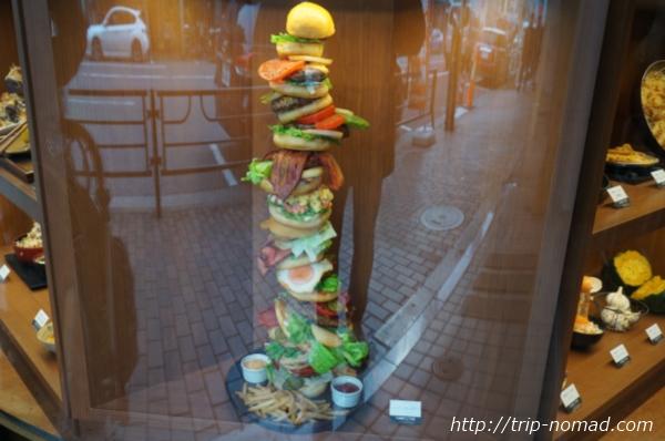 東京浅草「合羽橋道具街」食品サンプル屋『元祖食品サンプル屋 』巨大ハンバーガー画像