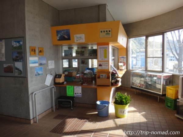 『淡路島から沼島への行き方・ルート』「灘ターミナルセンター」乗車券売り場画像