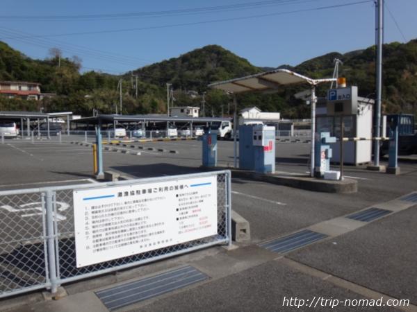 淡路島「灘ターミナルセンター」駐車場画像