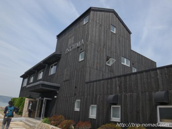 「犬島」フェリー乗り場建物外観画像