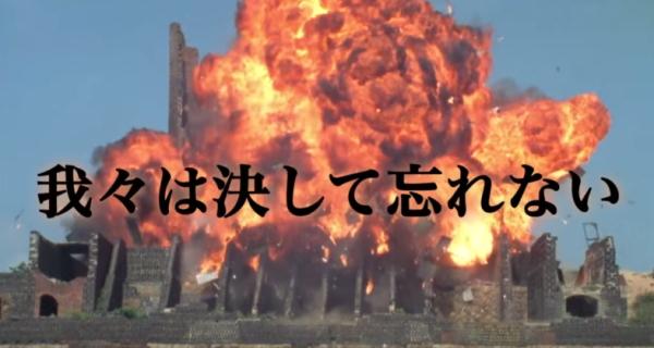「犬島精錬所美術館」「西部警察」の最終回画像