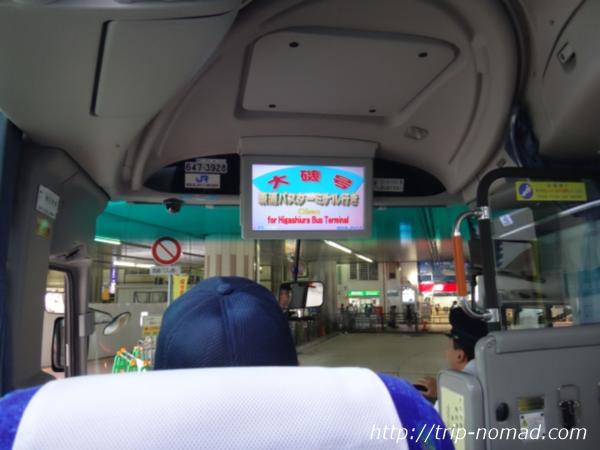 『大阪伊丹空港から淡路島へのバスでの行き方・ルート』本四海峡バス「大磯号」画像