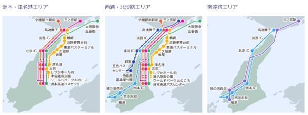 『大阪伊丹空港から淡路島へのバスでの行き方・ルート』画像