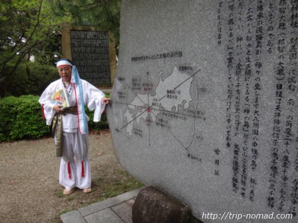 『伊弉諾神宮』語り部さん画像
