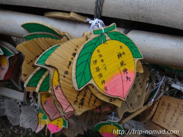 『伊弉諾神宮』桃の絵馬画像