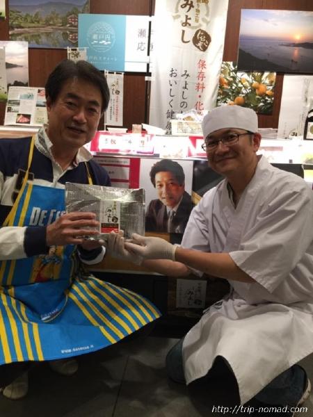 『宇和島練り物工房 みよし』三好良貴氏と日高良実氏ツーショット画像