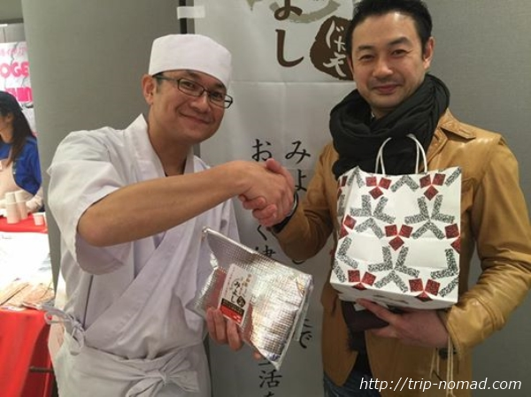 『宇和島練り物工房 みよし』三好良貴氏と本多哲也氏ツーショット画像