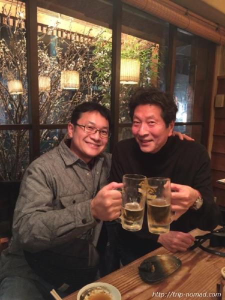 『宇和島練り物工房 みよし』三好良貴氏と宮川俊二氏ツーショット画像