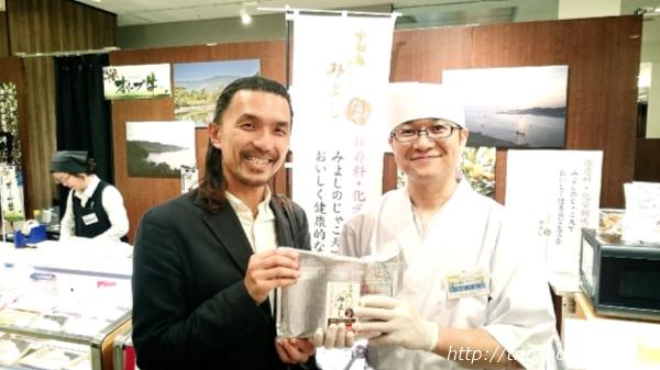 『宇和島練り物工房 みよし』三好良貴氏と中西賢一ツーショット画像