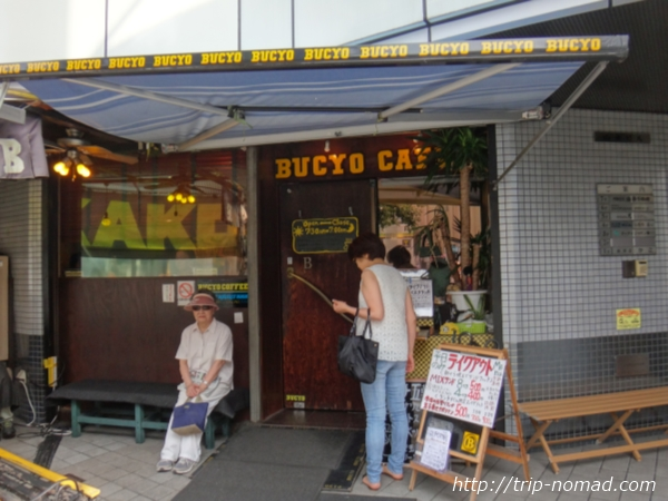 『KAKO 三蔵店』店舗外観画像