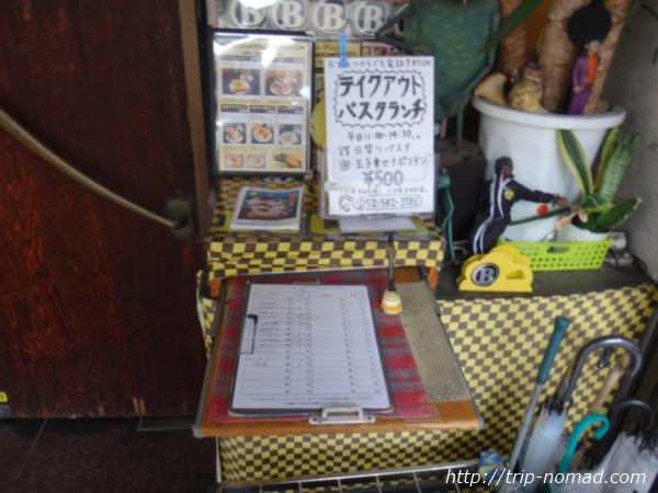 『KAKO 三蔵店』店舗画像