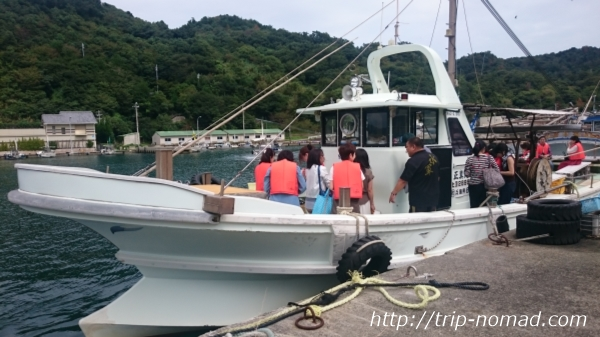 「沼島おのころクルーズ」漁船画像