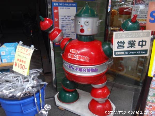 東京浅草「合羽橋道具街」『お鍋の博物館』鍋ロボット画像
