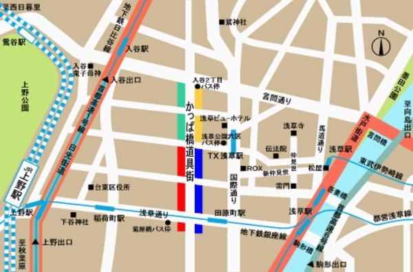 東京浅草「かっぱ橋道具街」公式地図画像