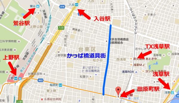 東京浅草「かっぱ橋道具街」最寄り駅地図画像