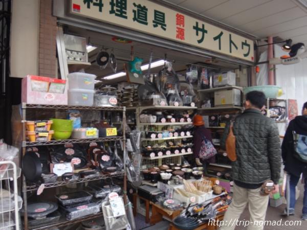 東京浅草「かっぱ橋道具街」『料理道具の銅源サイトウ』画像