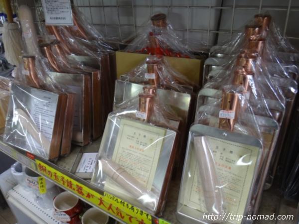 東京浅草「かっぱ橋道具街」『料理道具の銅源サイトウ』銅製「玉子焼き器」画像