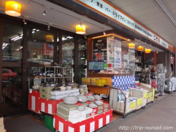 東京浅草「かっぱ橋道具街」『ニイミ洋食器店』画像