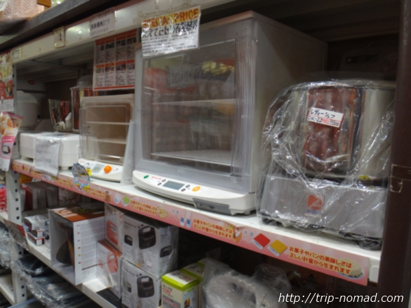 東京浅草「かっぱ橋道具街」『馬嶋屋菓子道具店』「洗えてたためる発酵器」画像