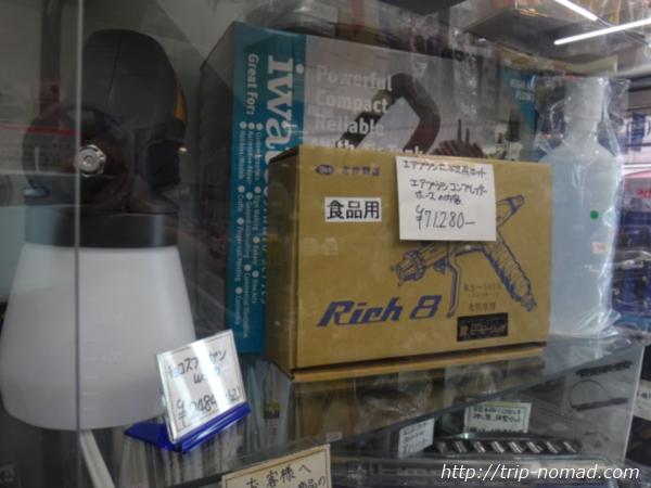 東京浅草「かっぱ橋道具街」『吉田菓子道具店』画像