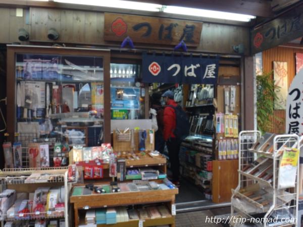 東京浅草「かっぱ橋道具街」『つば屋(鍔屋)』画像