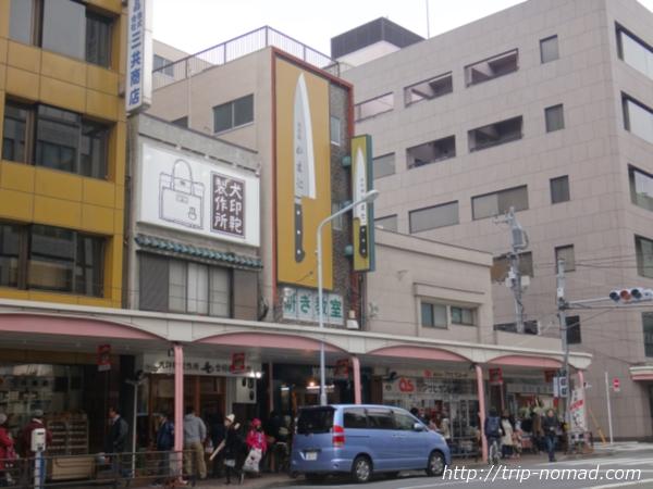 東京浅草「合羽橋道具街」『かまた刃研社』看板画像