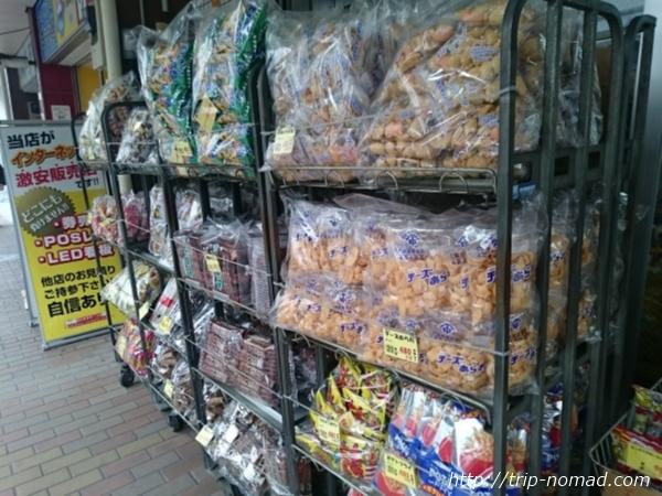東京浅草「合羽橋道具街」『川原商店』「チーズあられ」画像