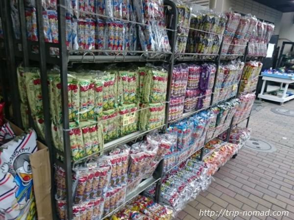 東京浅草「合羽橋道具街」『川原商店』「うまい棒」画像