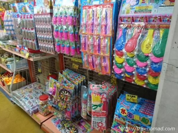 東京浅草「合羽橋道具街」『川原商店』画像