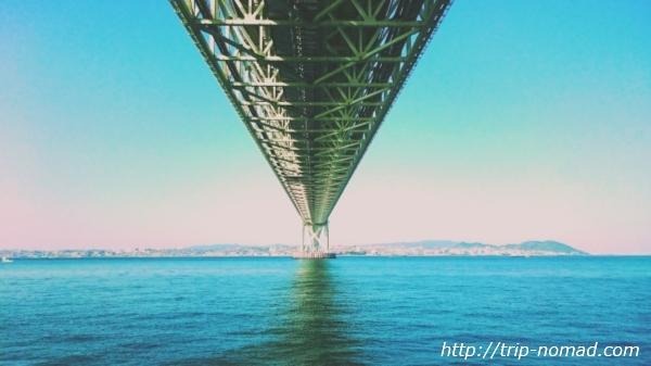 「道の駅あわじ」明石海峡大橋の真下画像