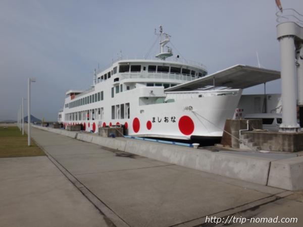 『直島行きのフェリー「なおしま」号』画像