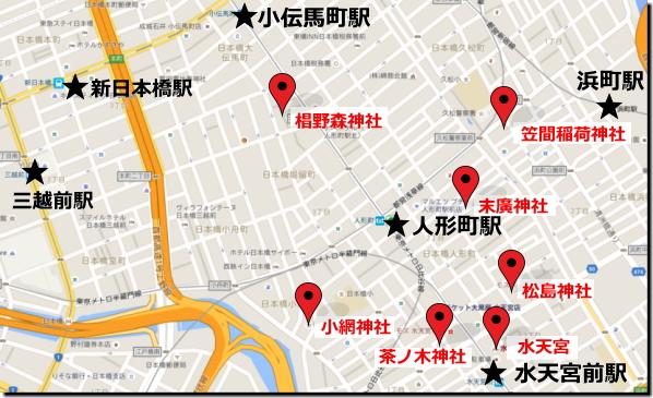 『日本橋七福神巡り』最寄り駅地図画像