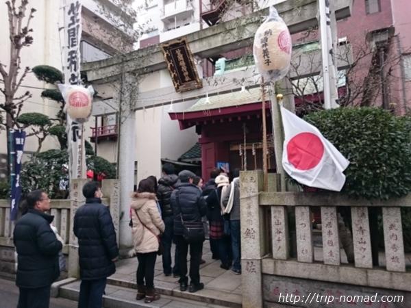 『日本橋七福神巡り』笠間稲荷神社画像
