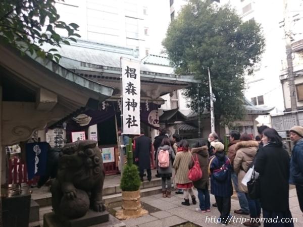 『日本橋七福神巡り』椙野森神社画像